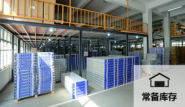 长沙中央空调,长沙中央空调安装,长沙中央空调销售